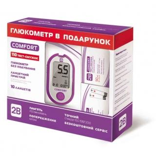 Глюкометр 2B Comfort