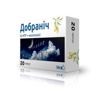 Аминокислоты Smart Pit Добранич 20 капсул