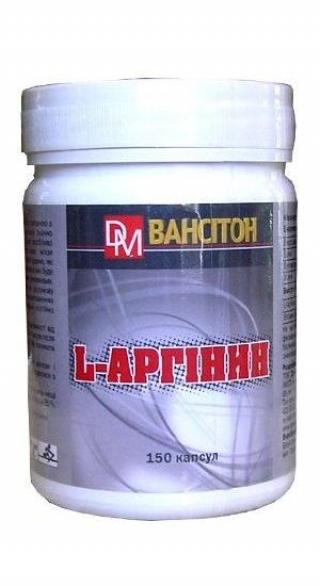 Аминокислоты Ванситон L-аргинин 150 капсул