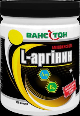 Аминокислоты Ванситон L-аргинин 60 капсул