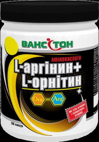Аминокислоты Ванситон L-Аргинин+L-Орнитин 300 капсул