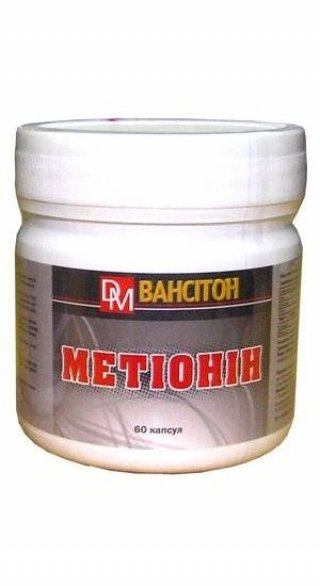 Аминокислоты Ванситон МЕТИОНИН 60 капсул