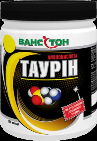 Аминокислоты Ванситон ТАУРИН 150 капсул