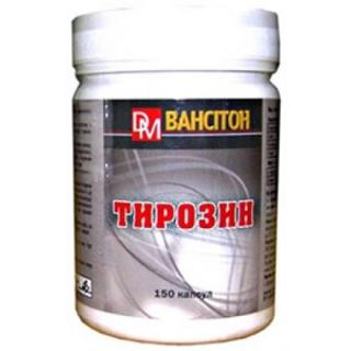Аминокислоты Ванситон ТИРОЗИН 150 капсул