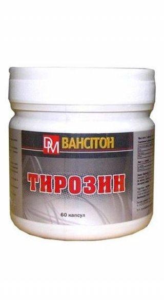 Аминокислоты Ванситон ТИРОЗИН 60 капсул