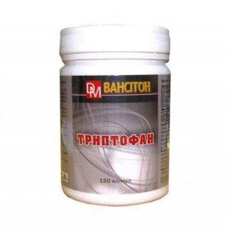 Аминокислоты Ванситон ТРИПТОФАН 150 капсул