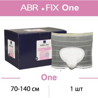 Фиксирующее белье ABRI-FIX One 70-140см, 1шт