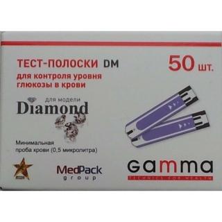 Тест-полоски GAMMA (Гамма) DM - 50шт