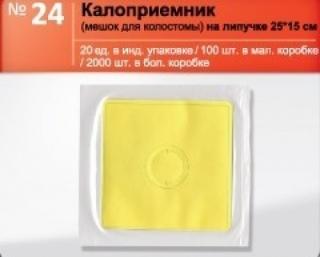 Калоприемник (мешок д/колостоми) на липучке 25*15