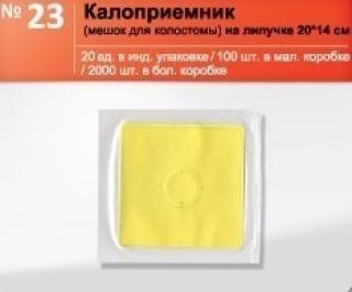 Калоприемник (мешок д/колостоми) на липучке 20*14