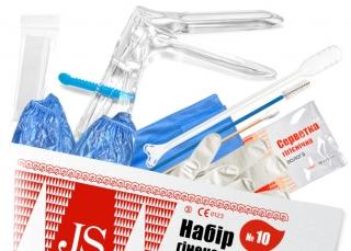 Набор гинекологический JS №10 Стандарт с бахилами