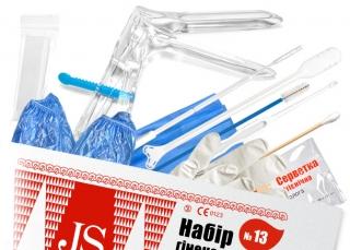 Набор гинекологический JS №13 полный