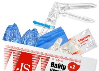 Набор гинекологический JS №2 Стандарт с бахилами