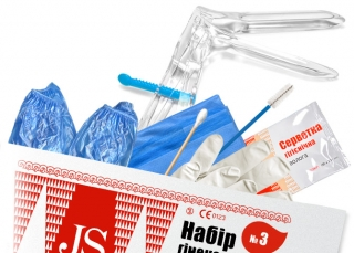Набор гинекологический JS №3 Стандарт с бахилами
