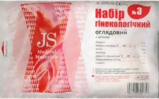 Набор гинекологический JS №3