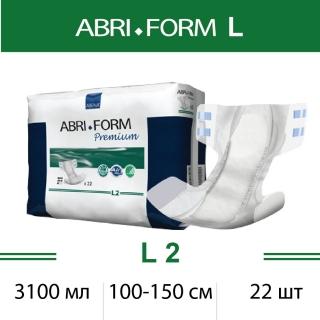 Подгузники для взрослых ABRI-FORM L2 100-150см, 3100мл, 22шт