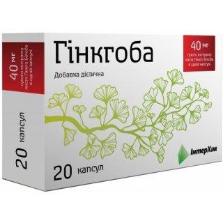 Smart Pit Гинкгоба 40мг 60 таблеток