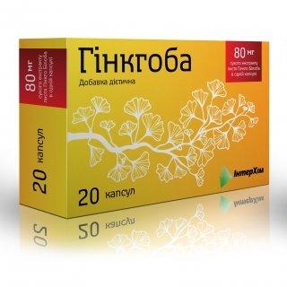 Smart Pit Гинкгоба 80мг 20 таблеток