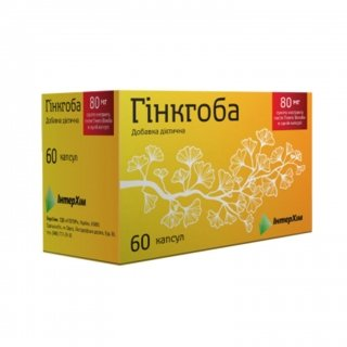 Smart Pit Гинкгоба 80мг 60 таблеток
