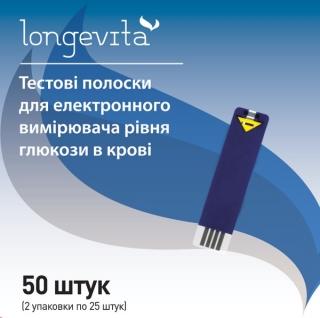 Тест-полоски Longevita (Лонгевита) 50 шт