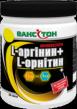 Аминокислоты Ванситон L-Аргинин+L-Орнитин 150 капсул