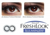 Контактные линзы DAILIES FRESHLOOK ILLUMINATE