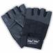 Перчатки для фитнеса MadMax CLASSIC MFG 248