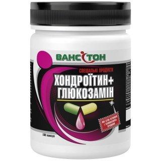 Ванситон Хондроитин плюс Глюкозамин 120 капсул