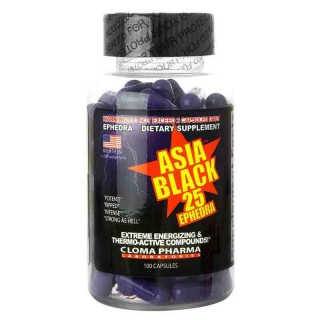 Жиросжигатель CPh Asia Black 100 капсул